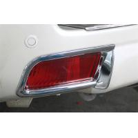 Wholesale ABS Chrome Tail Fog Lamp Covers for Toyota 2010 Prado2700 4000 FJ150 2014 from china suppliers