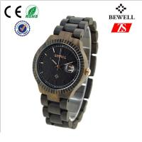 Wholesale Custom Cool Ladies Wooden Watch from china suppliers