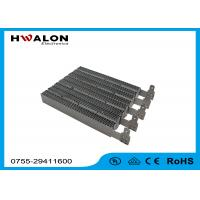 Wholesale 1700W 220 V Ceramic Air Heater Element With Special Terminal For 3C Products from china suppliers