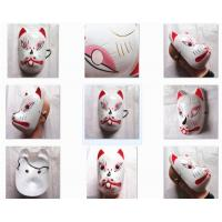 Wholesale Halloween Fox Cosplay Party Japanese Full Face PVC Animal Mask from china suppliers
