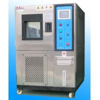 Wholesale Electronic Power and Environmental test Usage humidity chamber from china suppliers