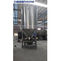 Wholesale 3 Phase Voltage Industrial Vertical Plastic Mixer Machine For Plastic Pellet from china suppliers