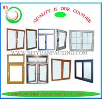 Wholesale BEIYUAN  Thermal Break Sliding Window from china suppliers