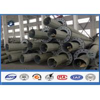 Wholesale 50FT 55FT Galvanized Electric Metal Power Pole With Base Plate Installation from china suppliers