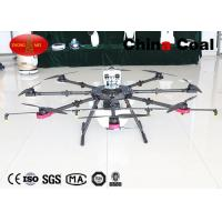 Wholesale FH-8Z-5 UAV Agriculture Drone Crop Sprayer Pump Equipment With 4 meters Spraying Area from china suppliers