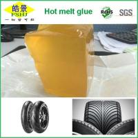 Wholesale No Drawing EVA Yellow Transparent Hot Melt Adhesive Block >15N/In from china suppliers