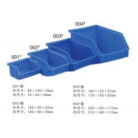 Wholesale Plastic Recycle Storage Box #0404 from china suppliers