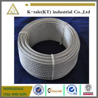 Wholesale made in china 7x19 5mm galvanized aircraft cable with cheap price from china suppliers