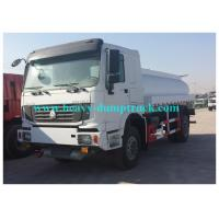 Wholesale SINOTRUK HOWO Water Tank Truck 4x2 266hp 9m³ Tank Volume With Warranty from china suppliers