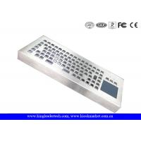 Wholesale Dust-Proof Industrial Desktop Keyboard With 86 Full Travel Metal Keys from china suppliers