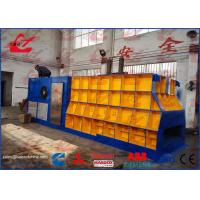 Buy cheap Horizontal Scrap Metal Container Shear Automatic Cutting Shear Feeding Hopper PLC Control Diesel or Motor Power from wholesalers