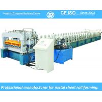 Wholesale High Speed Metal Step Tile Roofing Machine with ISO Quality System , Automatic Roll Former Machine from china suppliers