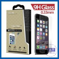 "Wholesale Anti-shock 9H Cell Phone Screen Protector For Iphone 6 4.7"" Inch from china suppliers"