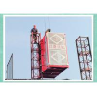 Wholesale Standard Painted tie in for SC200/200 650mm*650mm*1508mm mast construction hoist from china suppliers
