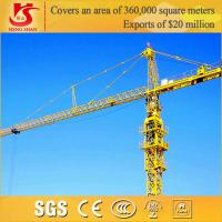 Wholesale 50m jib Telescopic Tower Crane offer tower crane hoist motor from china suppliers