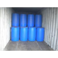 Wholesale Glyphosate 450 g/L SL for Australia market/blue liquid from china suppliers
