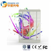 Wholesale High Brightness Transparent Screen Poster Glass LED Display For Street Window from china suppliers
