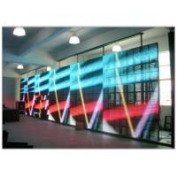 Wholesale P16 / P30 / P50 Advertising LED Media Facade Display 3R2G2B with Front Maintenance from china suppliers