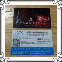 Wholesale Free Design 3D Lenticular Business Cards 0.38mm PP Lenticular Printing from china suppliers