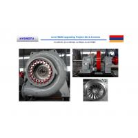Wholesale High Efficiency Four Fulcrum Francis Hydro Turbine 1200 KW with Horizontal Shaft coupling from china suppliers
