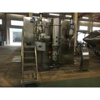 Wholesale Closed System Pharmaceutical Granulating Line Highly Automated Stainless Steel 316L from china suppliers