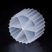 Wholesale 16*10mm Size MBBR Filter Media Virgin HDPE Material And White Color For RAS from china suppliers