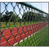 "Wholesale 1 3/4"" Mesh x 10 Gauge Vinyl Coated chain link fence Fabric( ISO 9001) from china suppliers"
