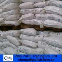 Buy cheap potassium formate 96% from wholesalers