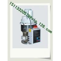 Wholesale China White Color 3 phase-380V-50Hz Hopper Loader OEM Supplier from china suppliers