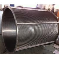 Buy cheap Reversed Profile Wedge Wire Screen with Drum from wholesalers