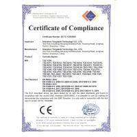 Shenzhen Tongdazhi Technology Co., Ltd. Certifications