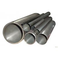 Wholesale High Pressure Seamless Boiler Tube ASTM / ASME A213 Tubing from china suppliers