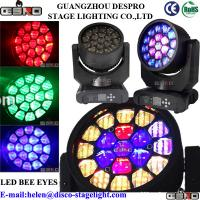 Wholesale 19pcs 12W  Red LED Disco Lights  Wash Beam Effect  For Entertainment from china suppliers