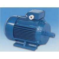 Wholesale Y2 series motor. from china suppliers