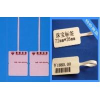 Buy cheap Jewellery Barcode Labels  from wholesalers