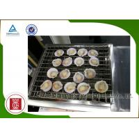 Buy cheap Oyster Commercial Barbecue Grills Electric Smokeless Grill Restaurant  Hotel from wholesalers