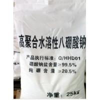 Wholesale Disodium Octaborate Tetrahydrate Cas 12280-03-4 With Boron Content 21% 7.5-9.0 PH from china suppliers