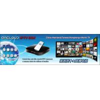 Wholesale Chinese IPTV Android Box For Hong Kong Taiwan mainland from china suppliers