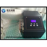 Wholesale Air Bag Packing Machine Air Cushion Machine For Wrapping / Void Filling CE from china suppliers