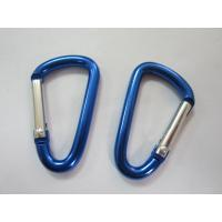 Wholesale Factory supply aluminum hook for promotion gift from china suppliers