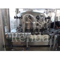 Wholesale 380V Full Electric Aluminum Can Rinsing Filling and Sealing Machine Automatically from china suppliers