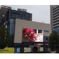 Quality P10 DIP Outdoor Full Color LED Display High Definition LED Screen for sale