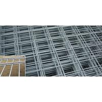Wholesale hot dip steel bar welded wire mesh stainless steel grid mesh panel from china suppliers