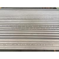 Wholesale Automobile Parts Seamless Alloy Steel Tubes ASME Sa213 T5 Heat Treatment from china suppliers