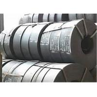 Wholesale Anti Corrosion DH36 Hot Rolled Steel Coil For Manufacturing General from china suppliers