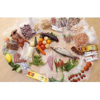 Wholesale Boiling Food Vacuum Package Bags , Food Grade High Temperature Plastic Bags from china suppliers