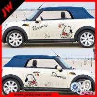 Wholesale Lowest price Widely Used Removable PVC Decal Vinyl Car Stickers from china suppliers