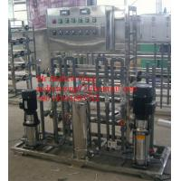Quality reverse osmosis plant for sale