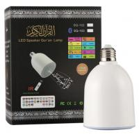 Wholesale quran java digital holy al quran player in arabic led light with bluetooth speaker from china suppliers