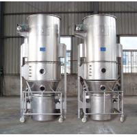 Wholesale Pharmacy Dust Collect Fluidized Granulating Machine With Releasing Hole from china suppliers